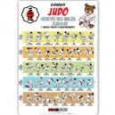 JUDO GOKYO poster 70x100